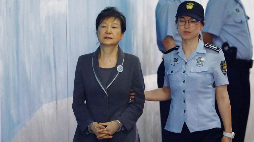 Прокуратура Южной Кореи потребовала ужесточить приговор экс-президенту страны