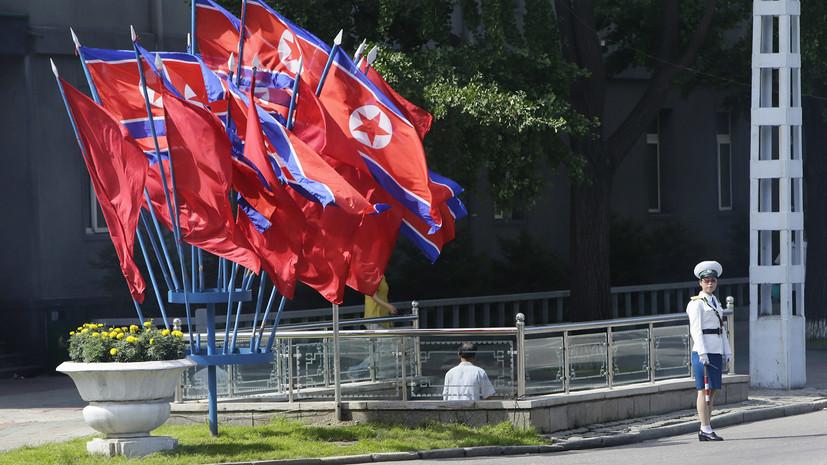 Главы МИД Японии и Южной Кореи обсудили ситуацию вокруг КНДР