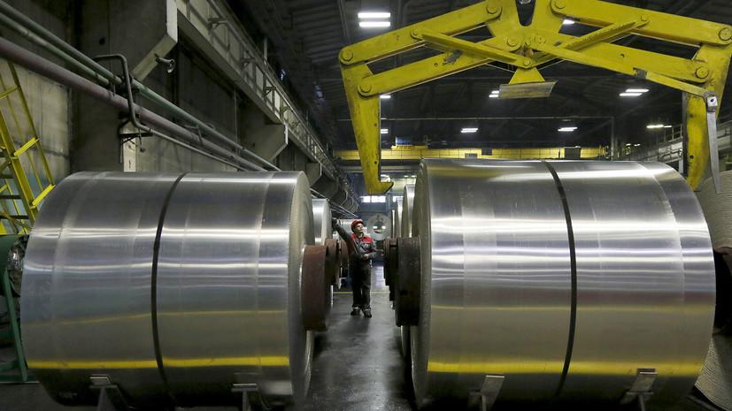 Бумеранг из металла: почему алюминий резко подорожал на мировом рынке