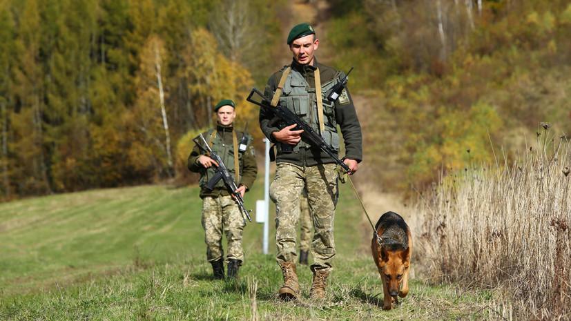 На Украине началась пограничная операция «Граница-2018»