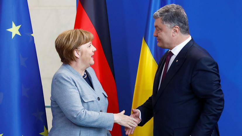 Песков прокомментировал возможную встречу лидеров ФРГ, Франции и Украины