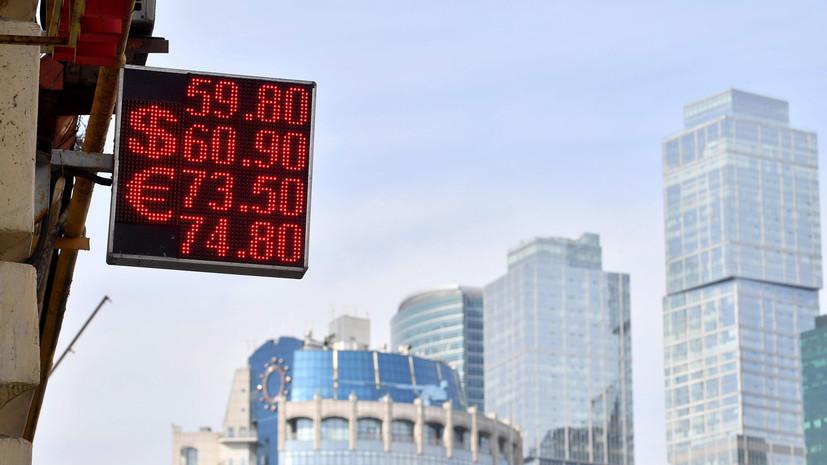 Советник главы Ростуризма оценил спрос на путёвки в связи с падением курса рубля