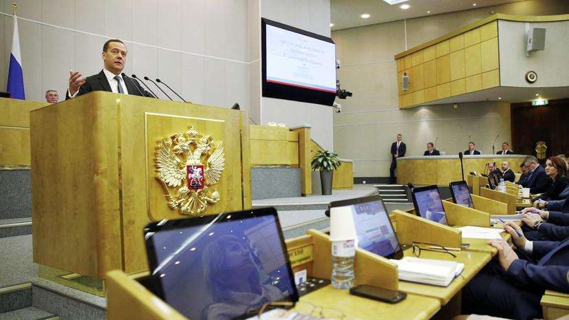 Медведев: в 2018 году на повышение зарплат бюджетников дополнительно выделят более 136 млрд рублей