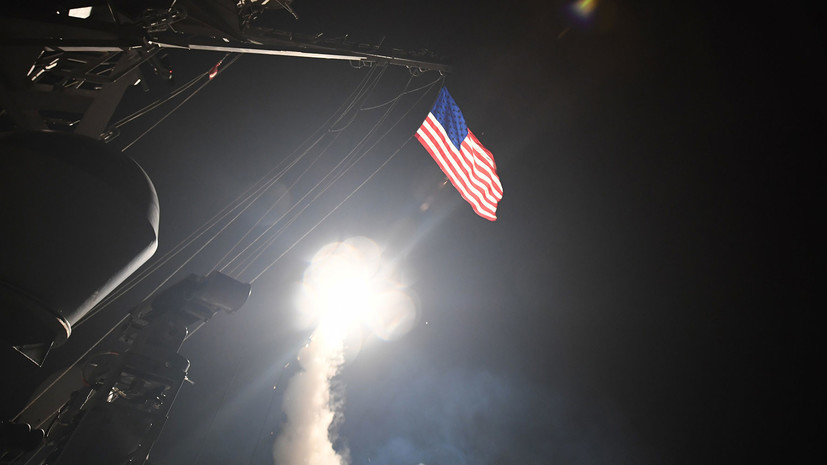 Трамп призвал Россию приготовиться