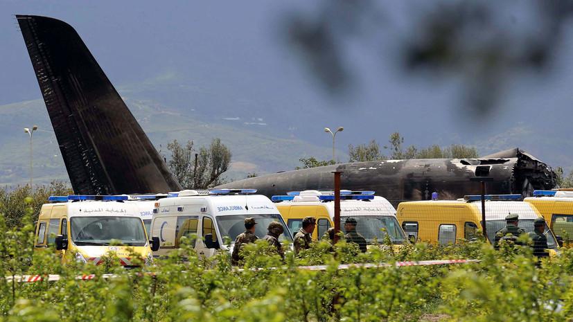 СМИ сообщили о более 250 погибших при крушении военного самолёта в Алжире
