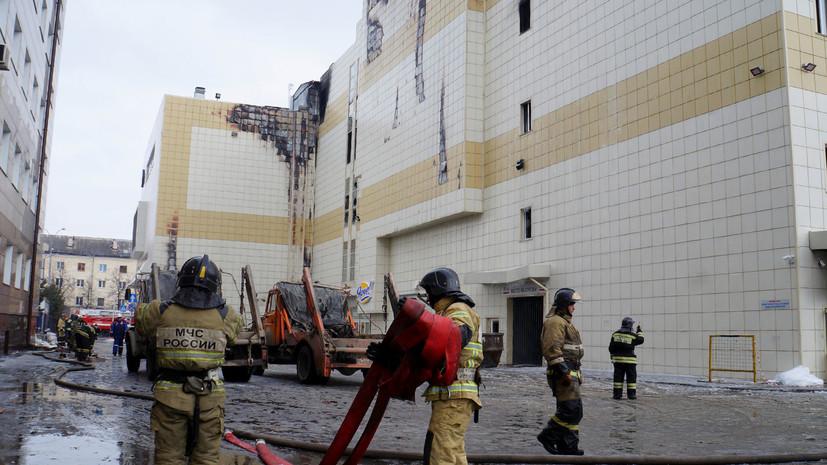 «Из-за халатных действий погибли 37 человек»: СК возбудил дело в отношении командира звена, тушившего «Зимнюю вишню»