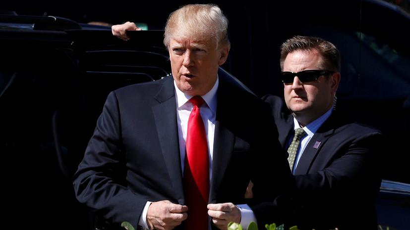 Трамп: отношения США и России хуже, чем когда-либо