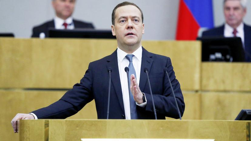 Медведев заявил, что решения по пенсионному возрасту назрели