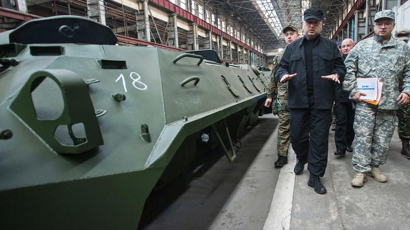 Турчинов назвал исторической ошибкой отказ Киева от ядерного оружия