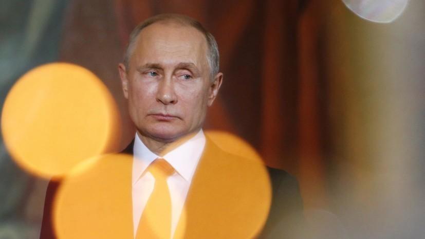 Путин выразил соболезнования президенту Алжира в связи с крушением самолёта