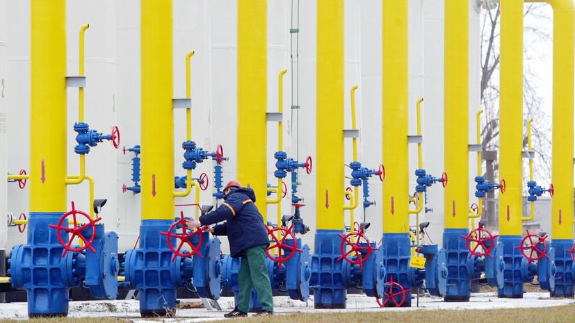 В Минэнерго Украины рассказали, на каком объёме транзита газа будет настаивать Киев