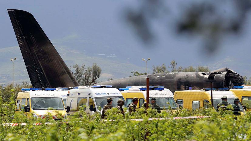 В результате крушения самолёта в Алжире погибли не менее 180 человек
