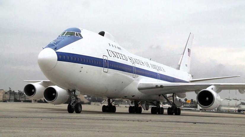 В США поднялся в воздух «самолёт Судного дня»