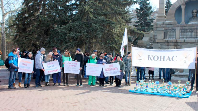 В Челябинске объявили голодовку из-за произвола местных властей и увольнения заслуженного мастера спорта