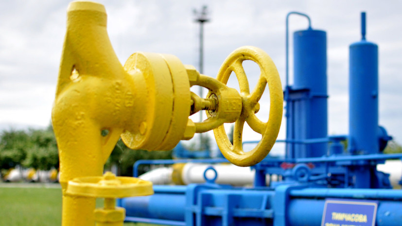 Эксперт прокомментировал заявление Минэнерго Украины об объёме транзита газа
