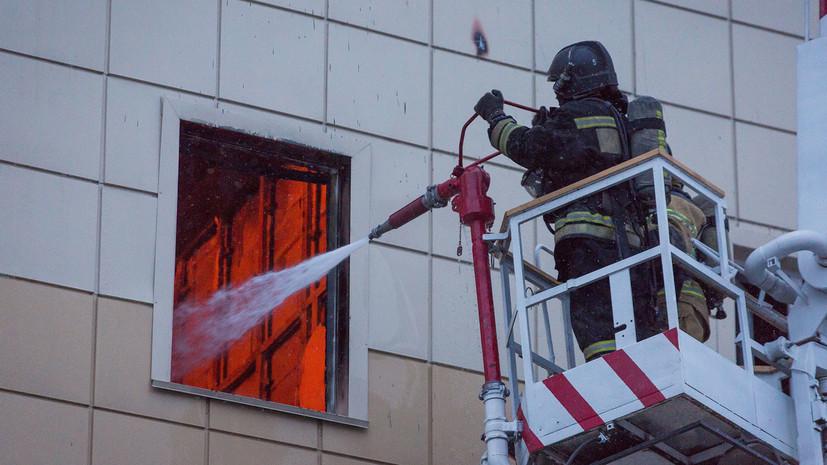 Командиру пожарного звена, тушившего пожар в ТЦ Кемерова, предъявлено обвинение