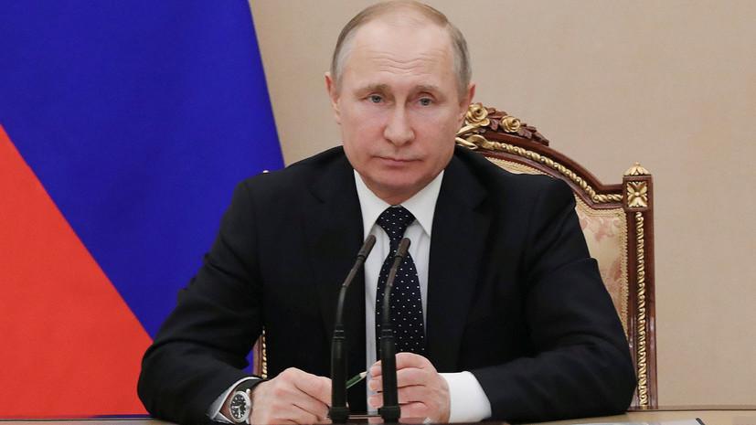 Путин: обстановка в мире становится всё более хаотичной