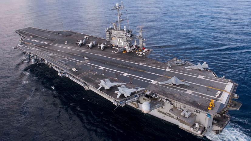 В Генштабе ВС России рассказали о выдвижении американского авианосца в Персидский залив