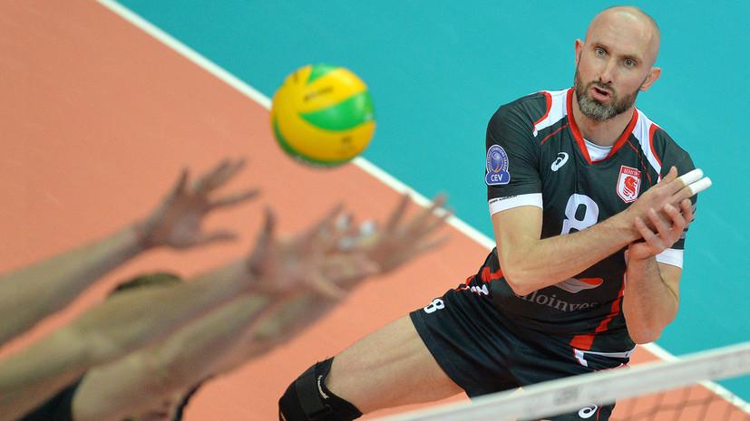 Олимпийский чемпион Сергей Тетюхин завершил карьеру в 42 года победой в Кубке ЕКВ