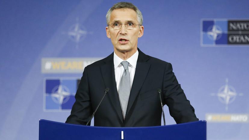 Генсек НАТО считает, что поведение России должно измениться
