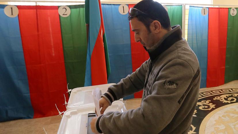 ЦИК Азербайджана: явка избирателей на выборах президента составила 74,51%