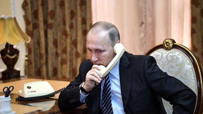 Путин обсудил с премьером Индии развитие стратегического партнёрства