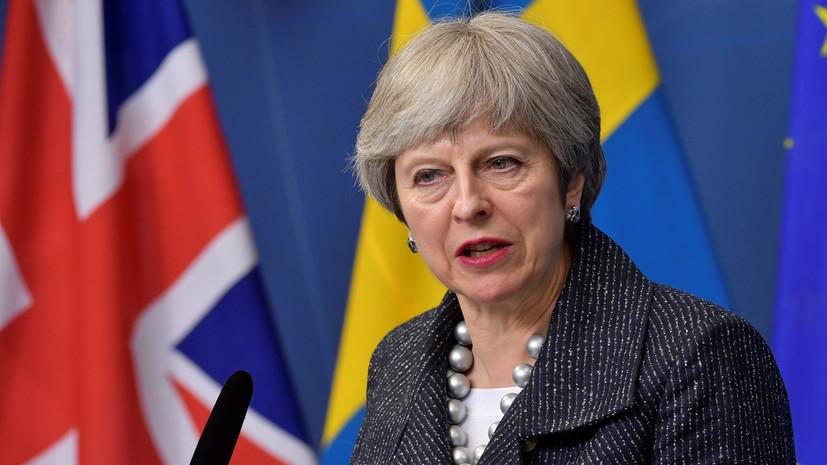 СМИ: Мэй готова санкционировать участие Британии в ударе по Сирии