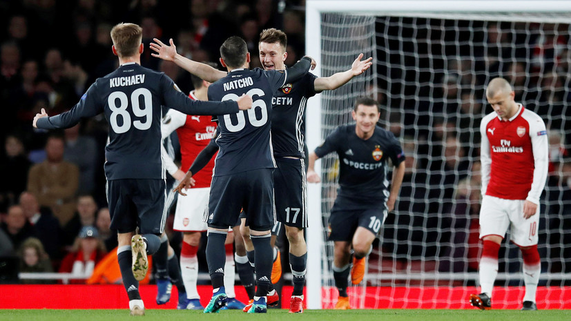 Гришин об ответном матче ЦСКА с «Арсеналом» в четвертьфинале Лиги Европы