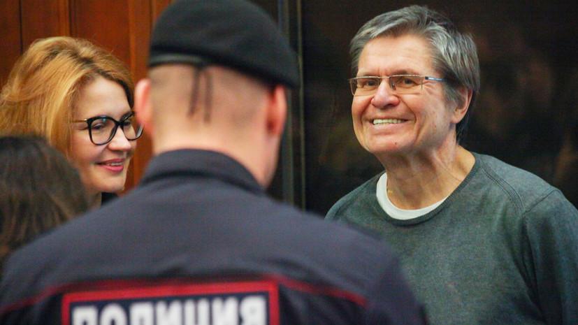 Улюкаев в тюрьме занимается йогой