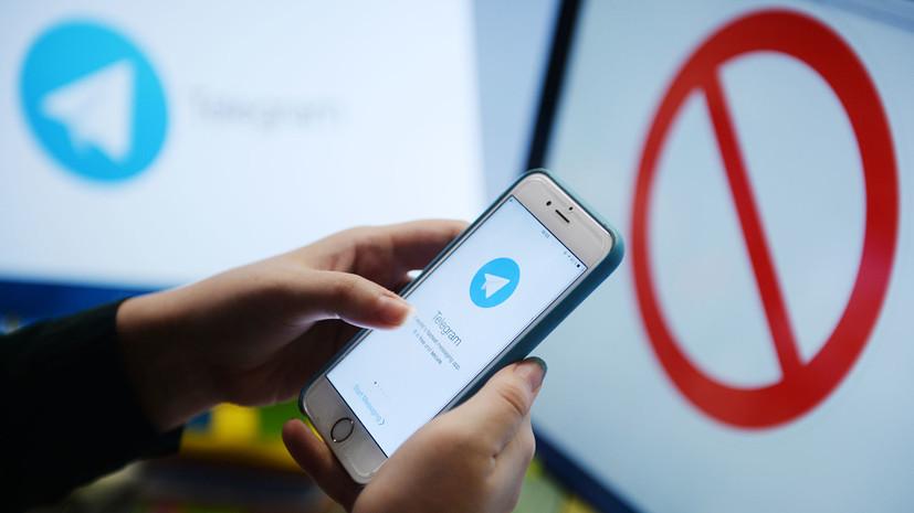 ФСБ привлечена в качестве заинтересованного лица по иску о блокировке Telegram