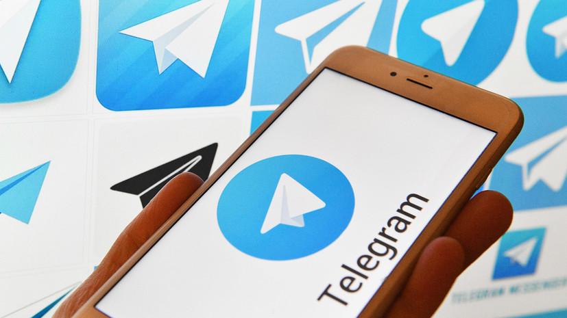 Роскомнадзор потребовал немедленно заблокировать Telegram в случае удовлетворения иска
