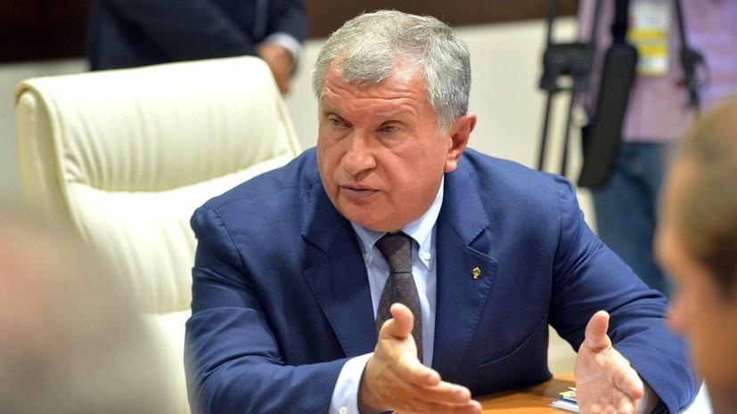 Сечин пришёл в суд для дачи показаний по делу Улюкаева