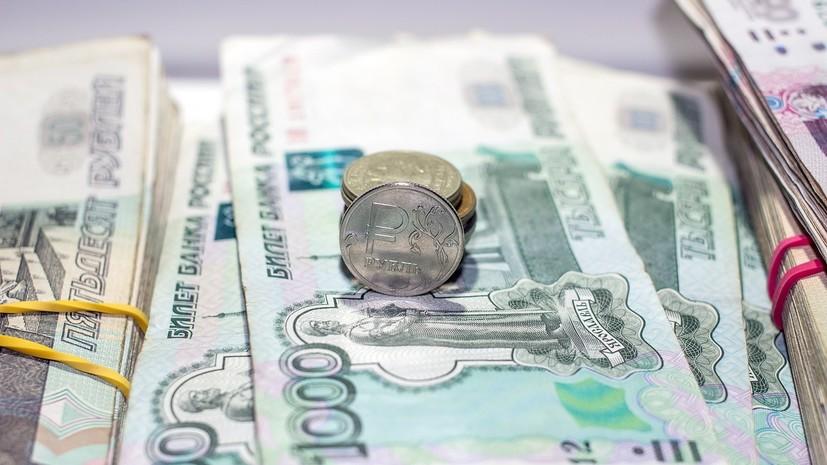Эксперт прокомментировал падение курса рубля