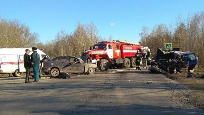 Три человека погибли при ДТП в Нижегородской области