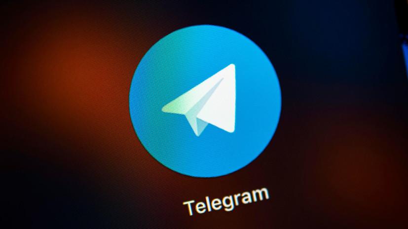 Песков о возможной блокировке Telegram: закон есть закон