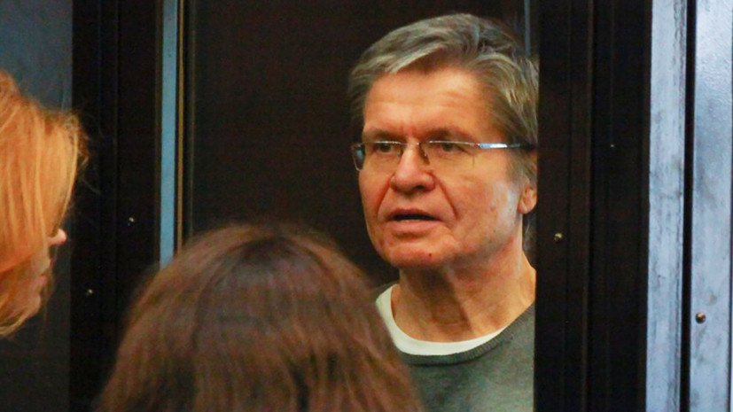 Защита просит суд отложить рассмотрение жалобы на приговор Улюкаеву из-за показаний Сечина