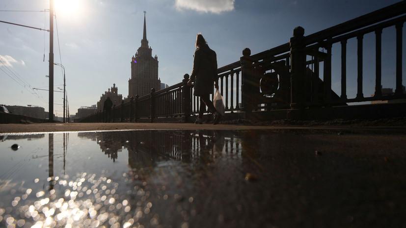 В Москве 12 апреля ожидается до +10 °С