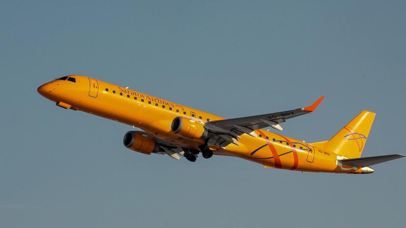 Гендиректор заявил, что авиакомпания «Саратовские авиалинии» устранила все нарушения