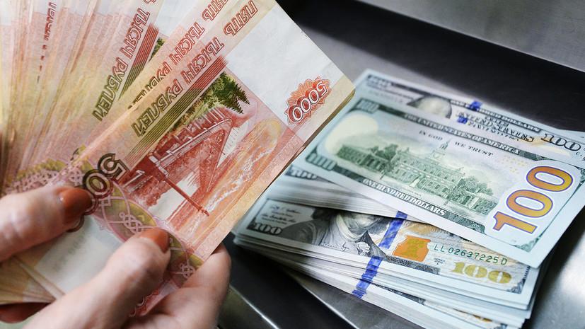 После шторма: почему курсы доллара США и евро снижаются вслед за рекордным взлётом