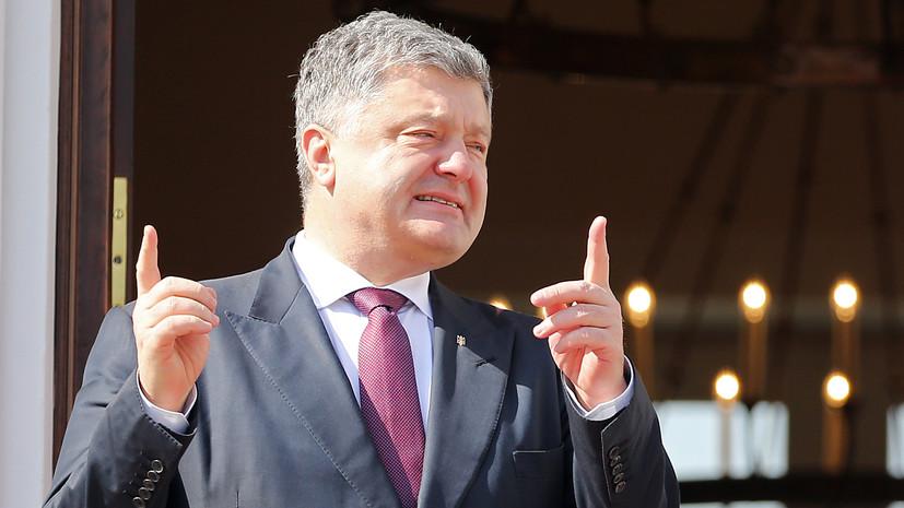 Порошенко заявил, что опасается вмешательства России в выборы на Украине