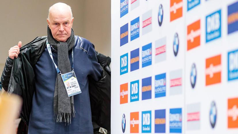 Бессеберг временно покинул пост главы IBU из-за допингового скандала