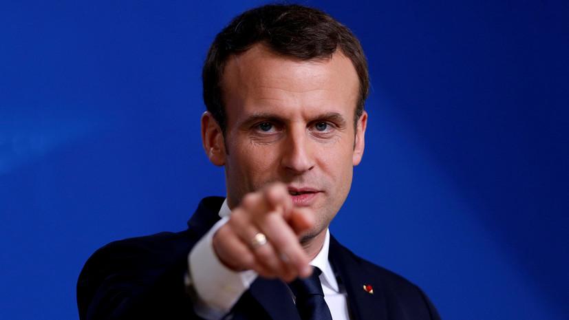 Макрон заявил о наличии у Франции доказательств использования химоружия в Сирии