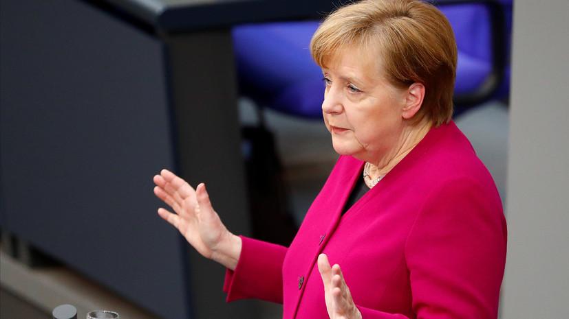 Меркель исключила участие Германии в военной операции в Сирии