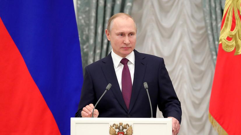 Путин заявил, что первое испытание новой сверхтяжёлой ракеты планируется через 10 лет