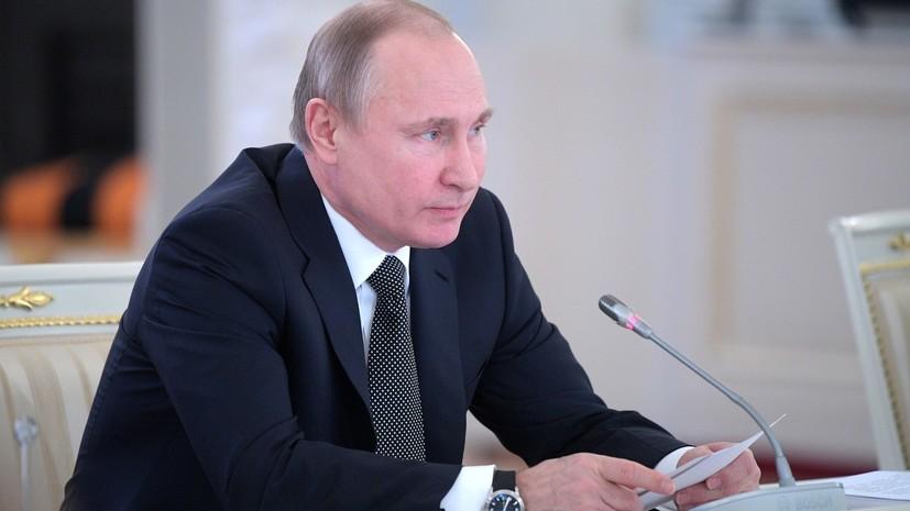 Путин заявил об отсутствии планов по выходу из международных космических программ