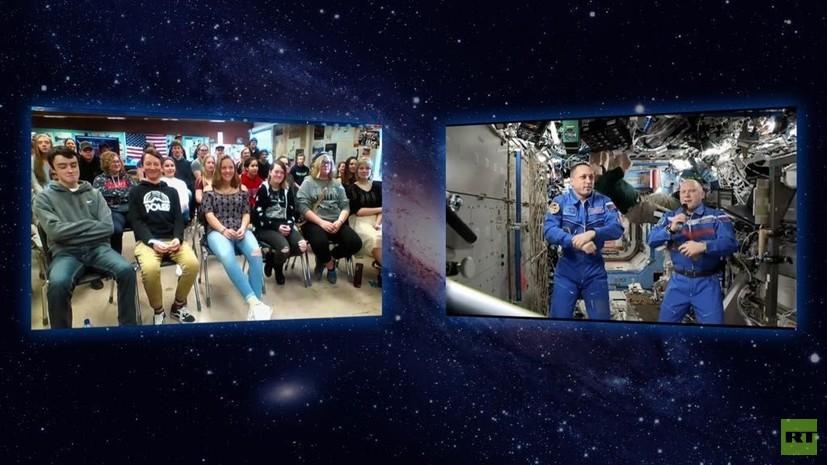 «Невероятный опыт»: как «российский» космос покорил американских школьников