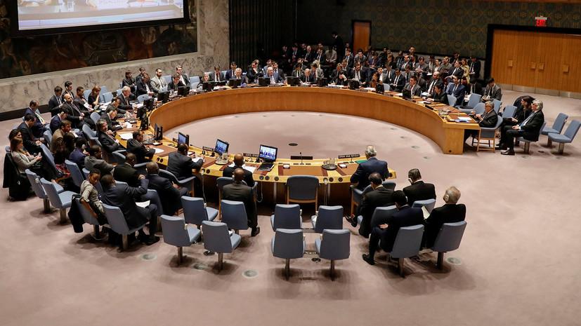 Британия запросила заседание СБ ООН в связи с докладом ОЗХО по делу Скрипаля