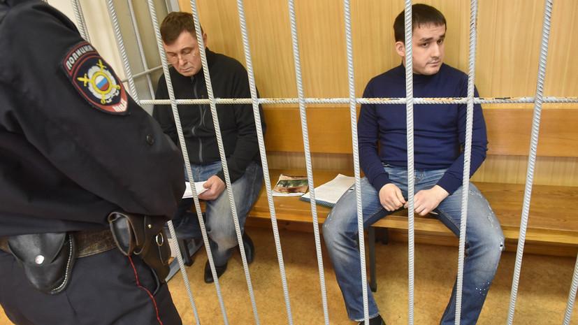 Суд в Москве продлил арест двум фигурантам кокаинового дела