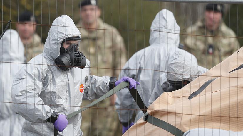 ОЗХО подтвердила результаты расследования Великобритании по делу Скрипаля