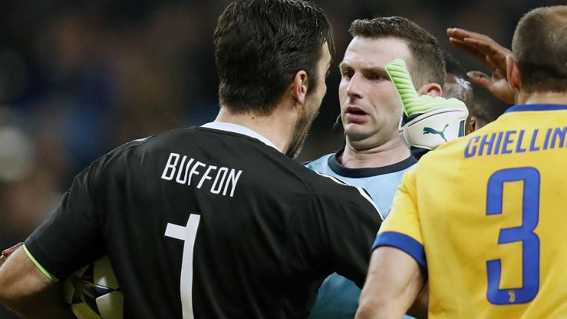 Пенальти на 93-й минуте и удаление Буффона: как судья помог «Реалу» избежать позора и выйти в полуфинал Лиги чемпионов